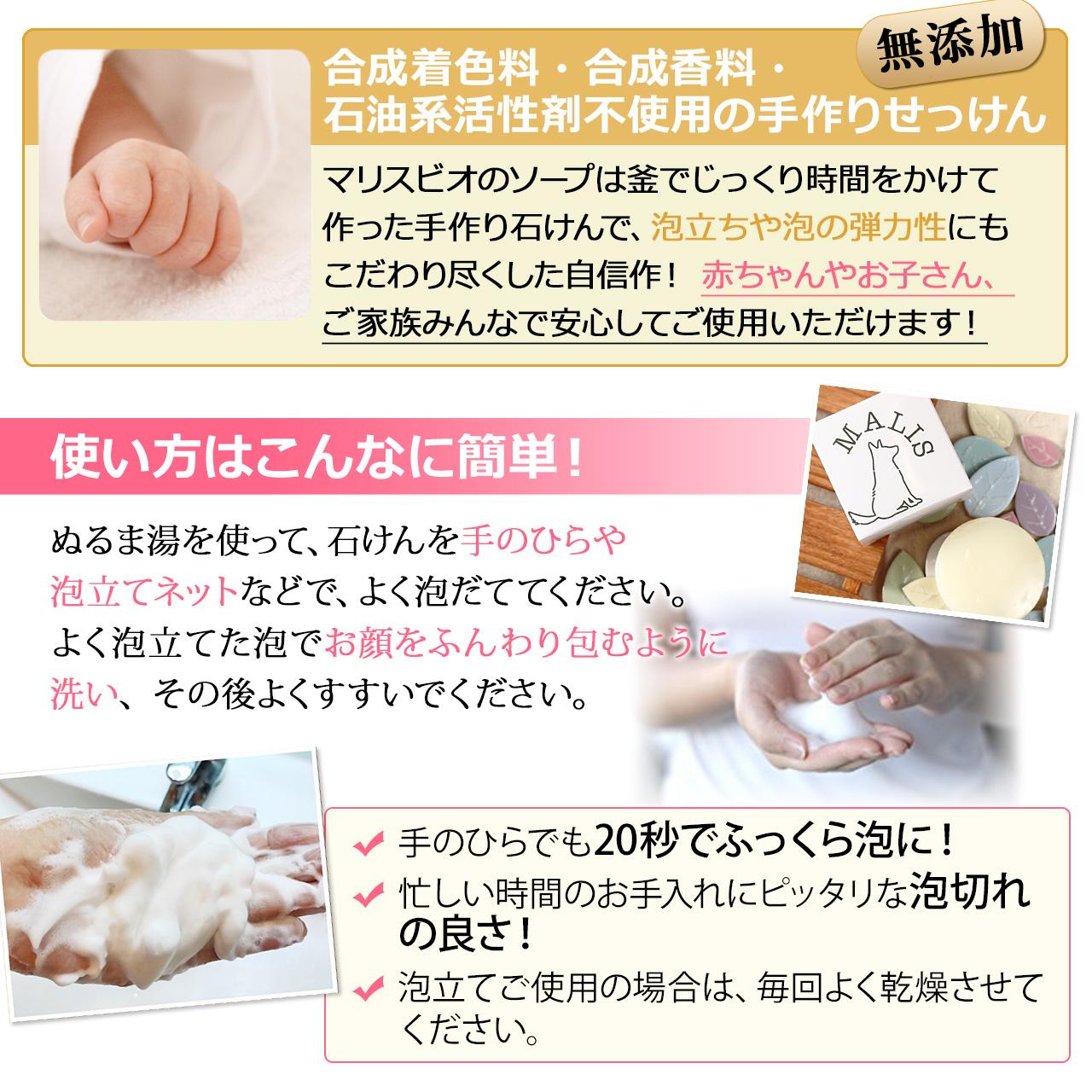 お顔はもちろん、身体もとてもきれい洗い上げます。驚きの洗浄力とうるおいを実感してみてください!乾燥肌が気になる方にも評判です!乾燥シーズンに最適です。