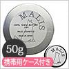 シアバター100%(50g(携帯ケース付き))