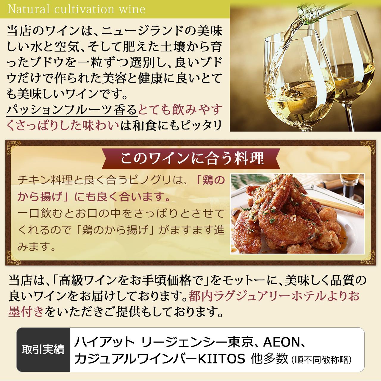 【このワインに合う料理】さっぱりした「カプレーゼ」にソービニヨンブランの香りがマッチします。また意外にも、「肉じゃが」がソービニヨンブランのフルーティな味わいを引き出します。