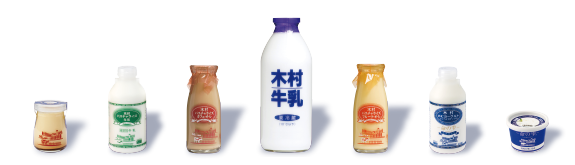 木村ミルク商品ピックアップ
