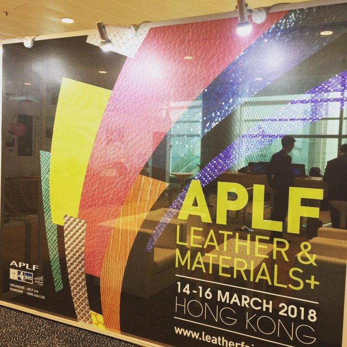 香港APLF出展中