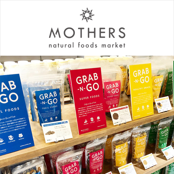 グラブ&ゴー(MOTHERS)