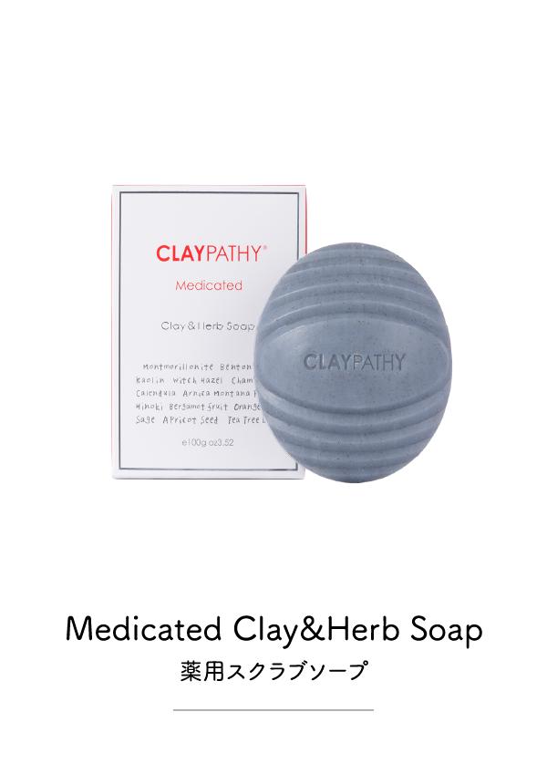 Medicated clay&Herb Cleansing 薬用クレンジングジェル
