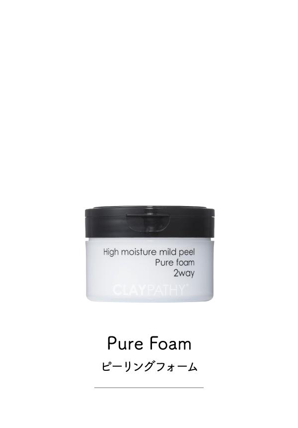 Pure Foam ピーリングフォーム