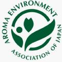 AEAJ日本アロマ環境協会認定アロマテラピーアドバイザー所属