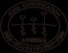 JONA日本オーガニック&ナチュラルフーズ協会会員