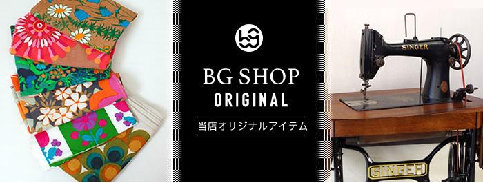 BG SHOP オリジナルアイテム