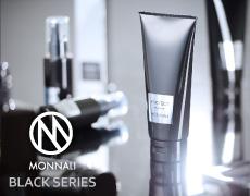 モナリ MONNALI BLACK SERIES