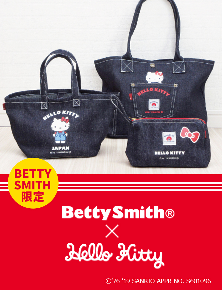 BETTY SMITH限定