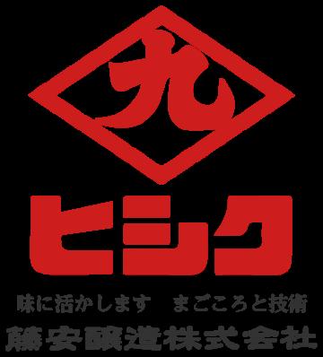 藤安醸造株式会社