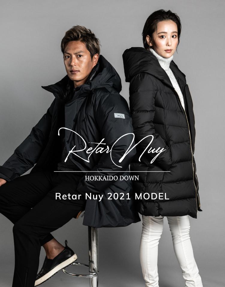 RerarNuy HOKKAIDO DOWN Rerar Nuy 2021 MODEL