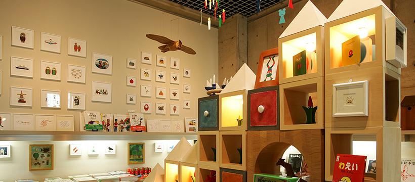 ミュージアムショップでは、戸田デザイン研究室のすべての作品を販売しています。ここでしか買えないグッズもあります!