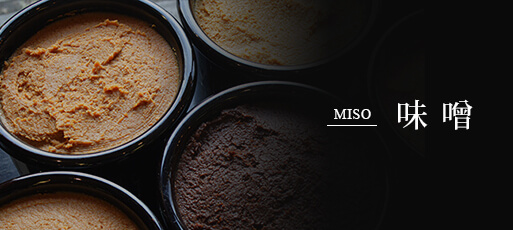 MISO 味噌
