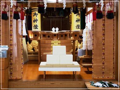 無病息災の祈りをこめてご祈祷を行った和紙を使用