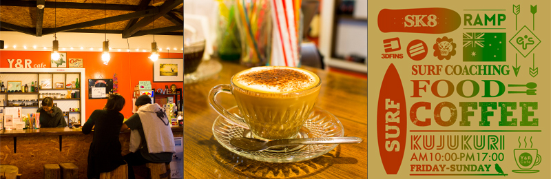千葉九十九里 Y&R cafe