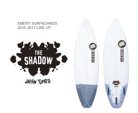 EMERY SURFBOARDS MODEL