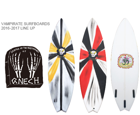 EMERY SURFBOARDS MODEL