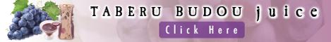 TABERU BUDOU juice-English