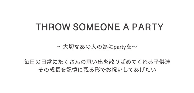 Happyface happyface 0 throw someone a party party voltagebd Image collections