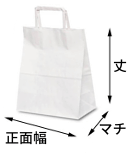 手提げ袋のサイズ