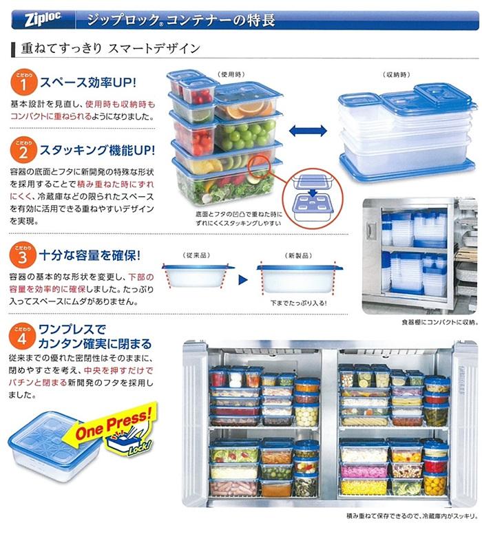 食品の冷凍保存からフタごと電子レンジ加熱までできる便利な保存容器「ジップロックコンテナー」シリーズを集めました。使わないときは重ねて収納できます! 業務用なので、飲食店などの厨房にいかがでしょうか?