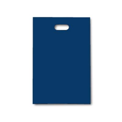 ベルベ bellbe bellbe BELLBE ポリ袋 ポリバッグ ポリバック ポリ手提げ袋 ポリ手提袋 買い物袋 ショッパー ギフトバッグ ギフトバック ギフト袋 ラッピング袋 ラッピングバッグ ラッピングバック おしゃれ オシャレ 青 ブルー 紺色 ネイビー ショッピングバッグ ショッピングバック ★