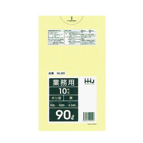 HHJ HHJ hhj 業務用ゴミ袋 業務用ごみ袋 業務用ポリ袋 90リットル 90リッター カラーゴミ袋 黄色 イエロー ★