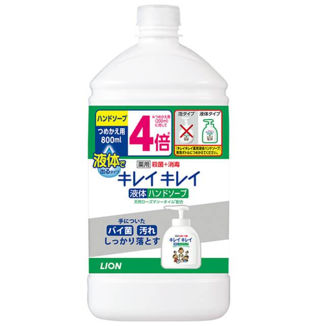 手洗い 石鹸