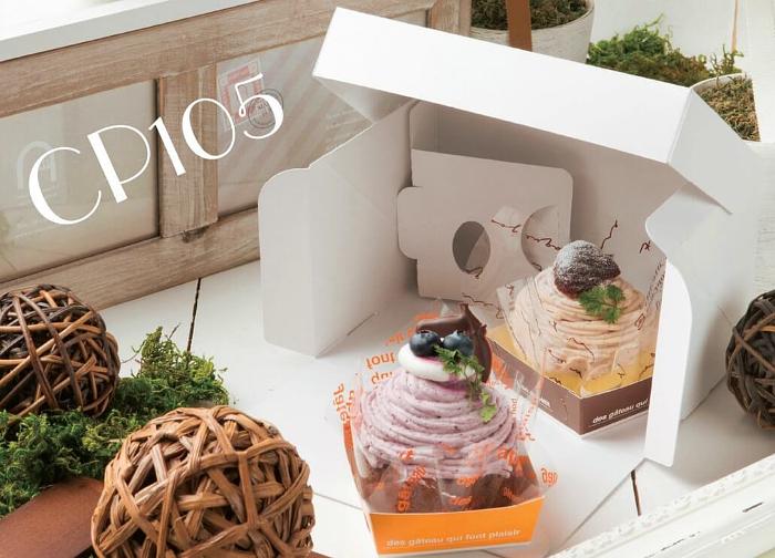 パッケージ中澤 業務用ケーキ箱CP-105