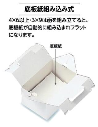 パッケージ中澤 手提げケーキ箱