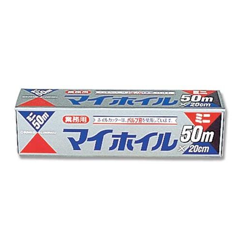 アルミホイル キッチンホイル 20cm 20cm 20cm 20×50 20cm×50cm 20*50