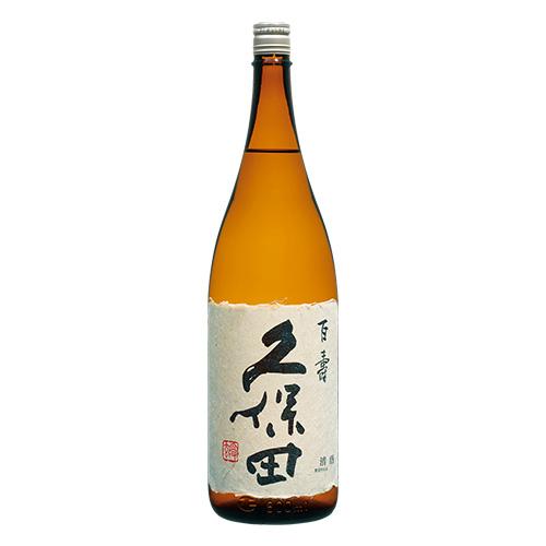 特別本醸造 百寿 久保田 720ml/1.8l