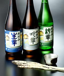 新潟の辛口の代名詞 麒麟山酒造