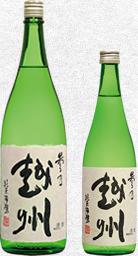 朝日酒造 参乃越州