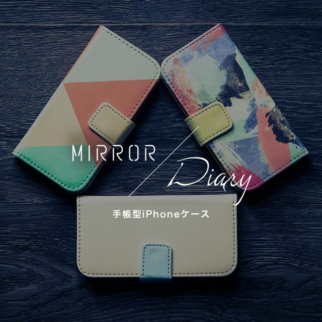 手帳型iPhoneケース | QUAEL outlet
