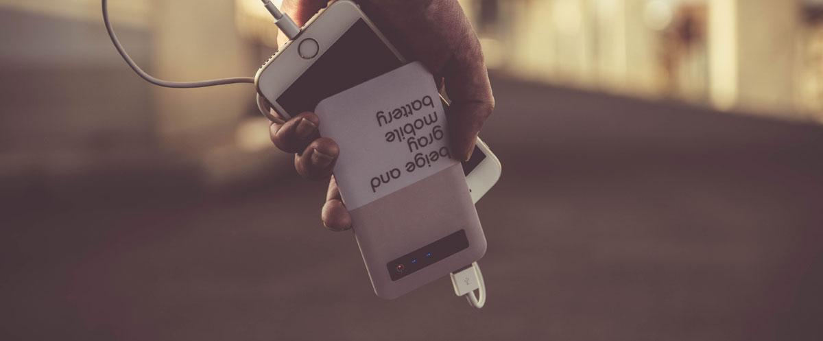 モバイルバッテリー 一覧