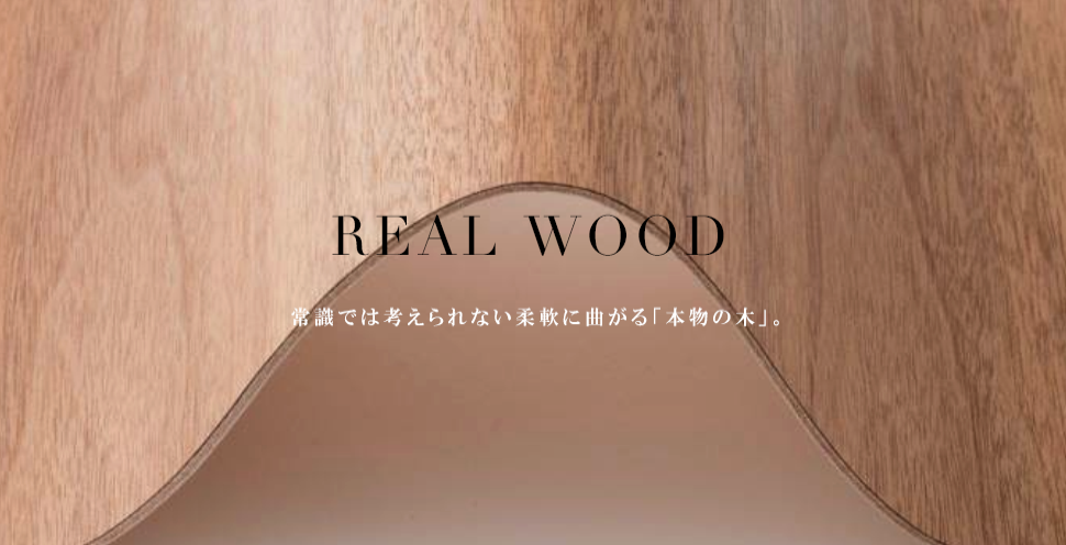 VARCO REAL WOOD