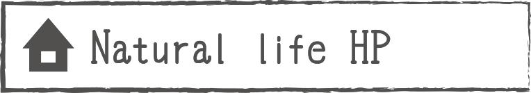 Natural Life HP