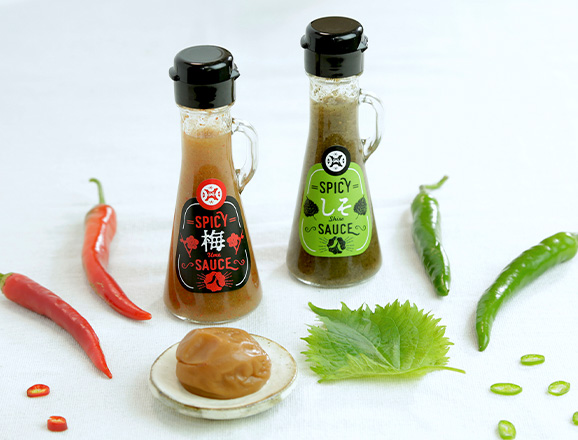 SPICY SAUCE(梅・しそ)