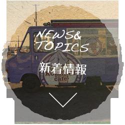 news'n topics