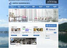 滋賀県室内装飾事業協同組合