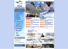 滋賀県板金工業組合