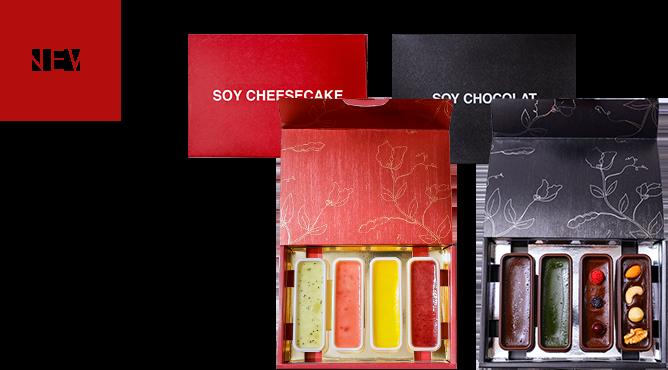 【期間限定セット】SOYショコラ & SOYチーズケーキ(45g×8本)ブランドロゴ入りクーラーバッグ付き