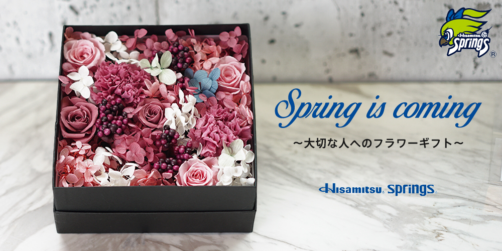 Spring is coming 大切な人へのフラワーギフト