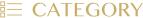 メディクスオンラインの商品カテゴリー