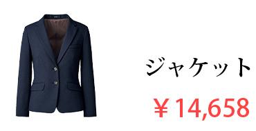 ジャケット:AJ0276