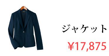 ジャケット:S-25081