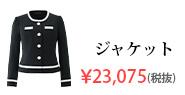 ジャケット:81920