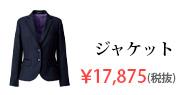 ジャケット:AJ0268