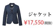ジャケット:EAJ757
